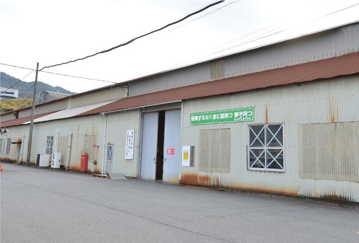 製造部・奈切工場