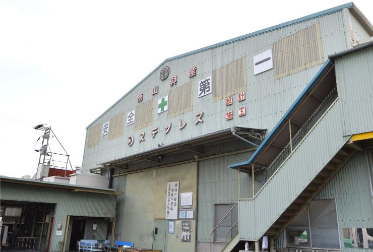 製造部・ステンレス加工工場