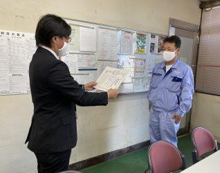 日本赤十字様より感謝状を賜りました。